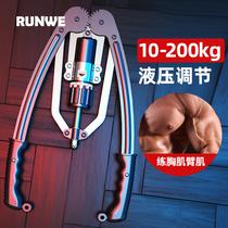 健身器材家用多功能训练套装体育用品运动锻炼胸肌臂力棒臂力器男