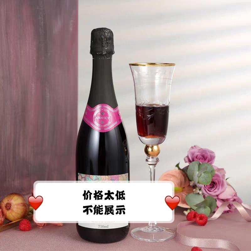 澳洲精品无醇香槟 爱丽施0度甜型起泡酒红葡萄汁 无添加 原瓶进口