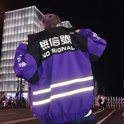 2018秋冬ins超火的反光条纹外套个性学生夹克潮A280-KK133-P80