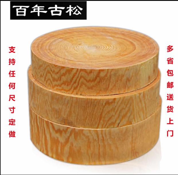 圆形加厚实木家用厨房商用松木菜板