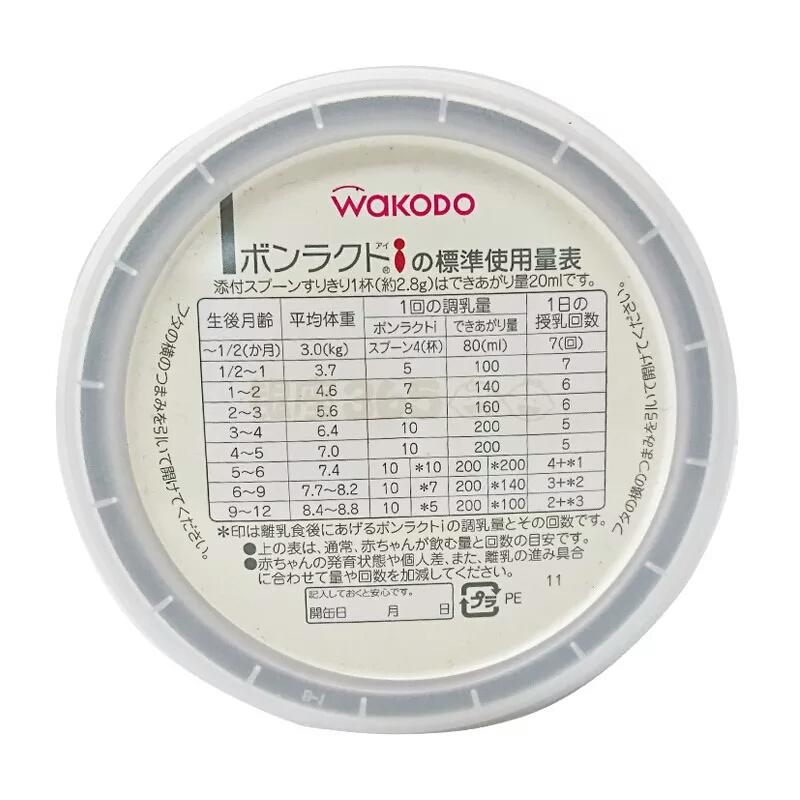 19 год 7 месяц япония покупка товаров япония все модель фасоль молоко 360 грамм
