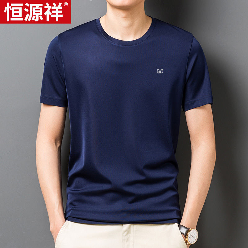 Hengyuanxiang summer mens new round neck solid color mulberry silk base shirt business casual mens silk short sleeve T-shirt