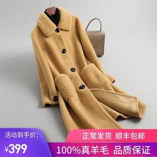 2019新款羊剪绒大衣女中长款羊羔毛皮草外套颗粒复合皮毛一体特价价格