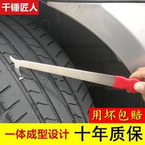 汽车轮胎清理石头钩工具去除勾子越野客大货车户外suv自驾游用品