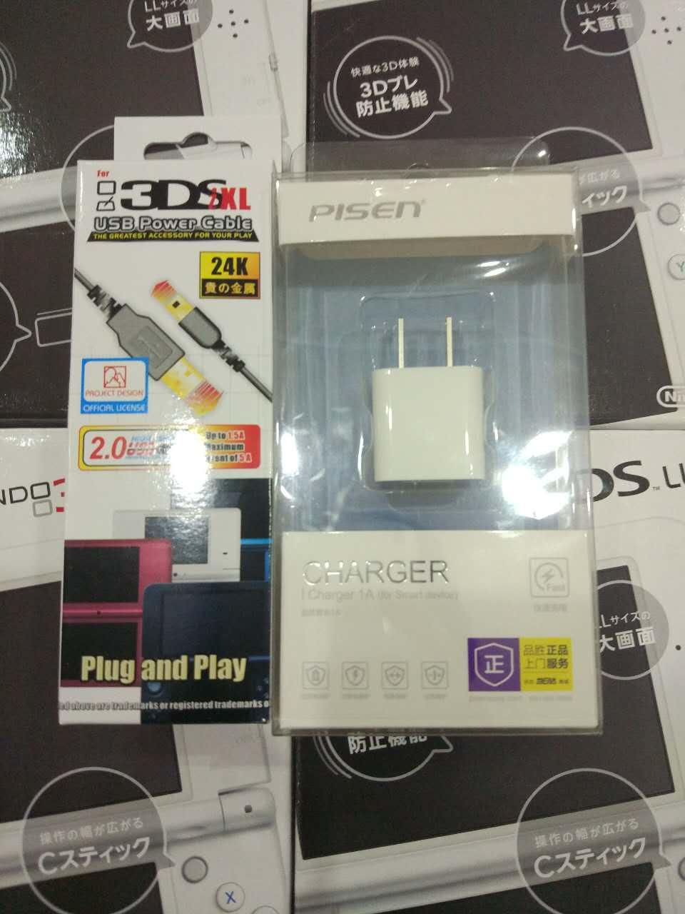 NEW 3DS 3DSLL 2DS новый Зарядное устройство для старшего зарядного устройства NDSI Зарядное устройство для зарядки продукта +1,5 Метр
