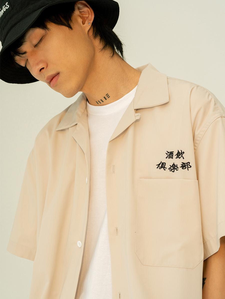 POOF C(1's)I 酒饮俱乐部复古夏威夷衬衫潮流宽松休闲短袖衬衫