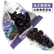原味无添加蜜饯果干罐装孕妇休闲yabo亚搏app下载地址120g蓝莓干孕味食足
