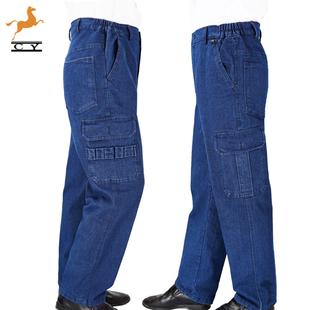 车间宽松劳保裤 裤 子 男多口袋电焊工耐磨工装 加厚纯棉牛仔工作服裤
