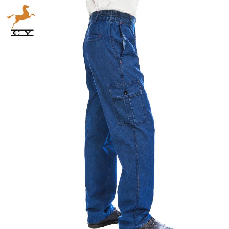 夏季薄款多口袋牛仔工装裤男耐磨纯棉焊工宽松直筒劳保工作服裤子