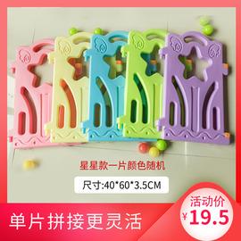 泡泡虎儿童围栏单片通用室内小型 家用游戏爬行垫婴儿防护栏学步图片