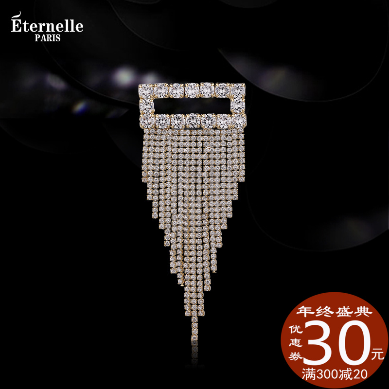 法国Eternelle原创设计师款胸针女气质 高档流苏胸花服装领针配饰