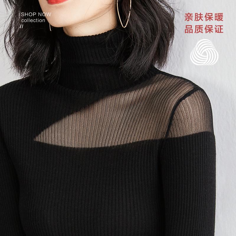 MORE新品女装拼接网纱气质羊毛性感黑色长袖高领打底衫毛衣衫薄