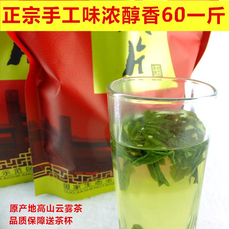 Шесть сейф дыня лист 2017 новый чай альпийский 500g зеленый чай один весна чай чай масса сельское хозяйство с дома свойство семья