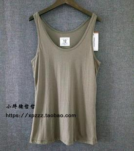 Korea ZR-ZENEROE COMPANY 100% cotton strong elastic Korean fabric vest T-641