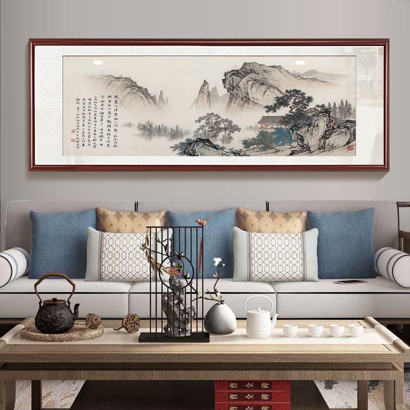壁畫框茶室書房辦公室掛畫新中式古風國畫客廳背景墻裝飾畫山水畫