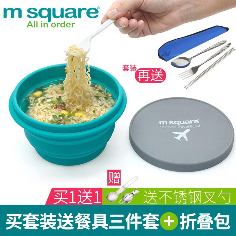 硅胶折叠碗旅行杯便携式伸缩日本可耐高温野餐餐具用品泡面饭盒