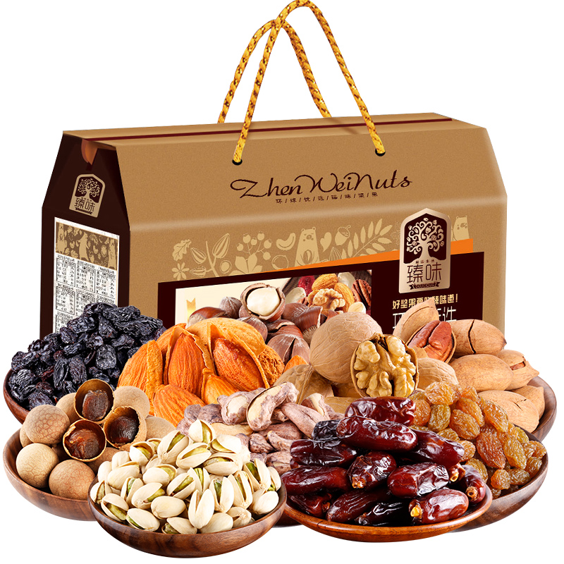Zhenwei nut 2400g universal preferred gift box imported dry fruit 11 bags mixed snacks New Year