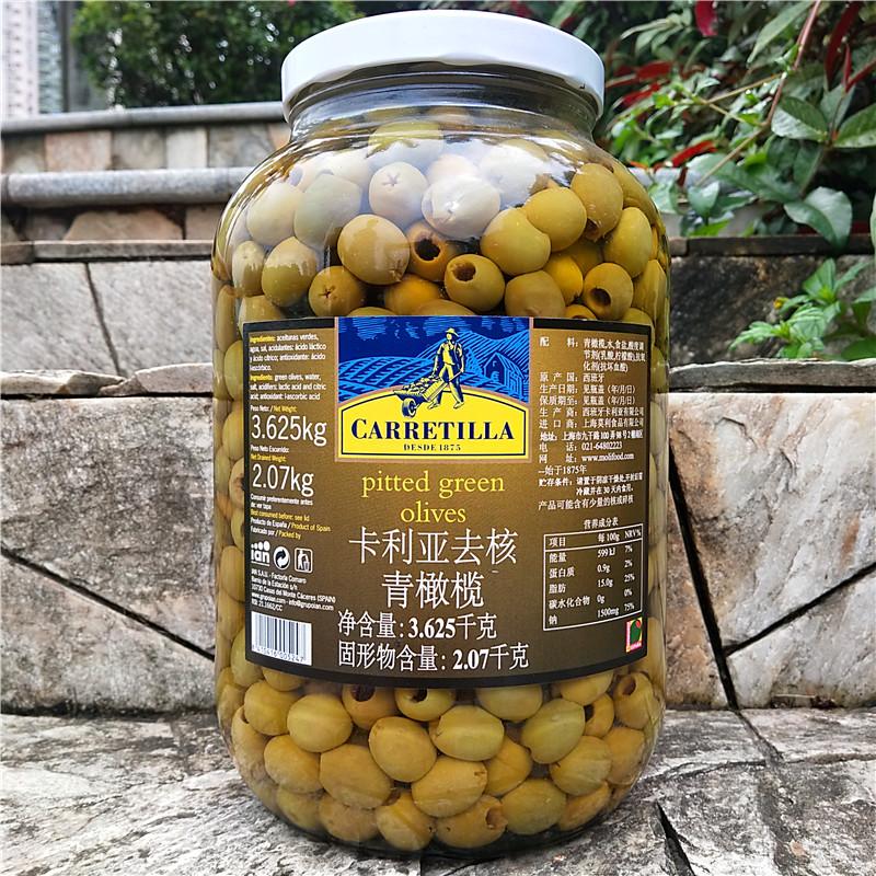 3.6kg西班牙卡利亚去核青橄榄罐头CARRETILLA PITTE GREEN OLIVES