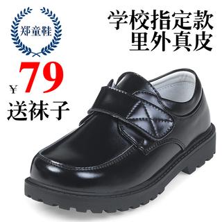 春秋夏季新款儿童鞋男童英伦真皮豆豆鞋牛皮单鞋小孩学生黑色皮鞋