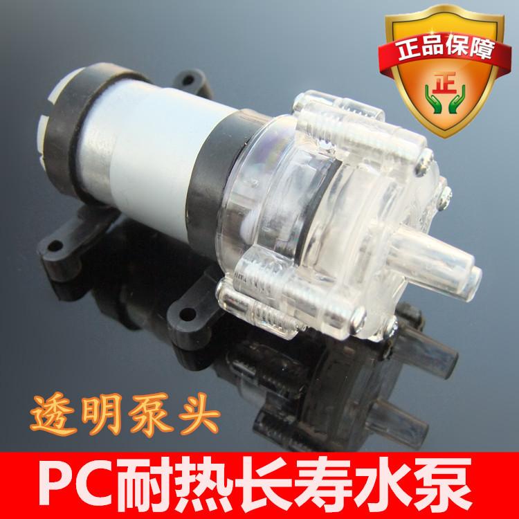 耐高温款透明385水泵 长寿型透明微型水泵 茶具功夫茶配件 385泵