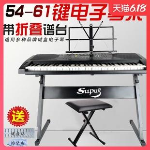 加厚电子琴架子支架通用升降折叠Z型49 54 61键家用钢琴键盘托架