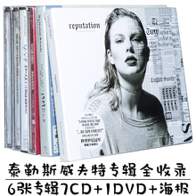 Authentic Taylor Swift CD 1989 + reputation Poster