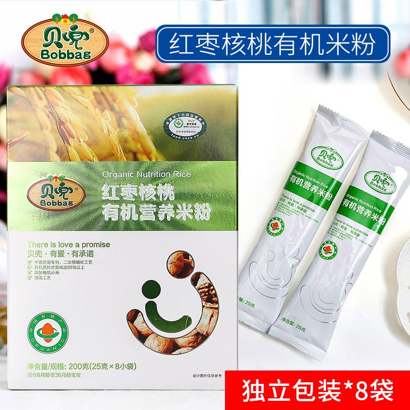 �兜�o食米粉�������I�B有�C米糊�胗�河�C米粉�和�小米米粉