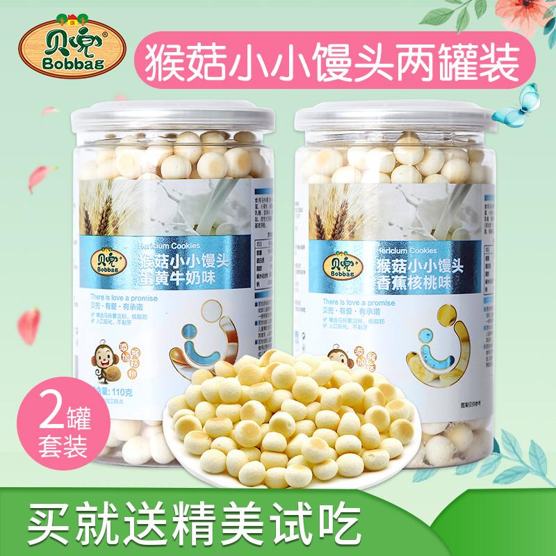 Baidu Little Skull Milk Bean Biscuits детские Закуски Пищевые продукты питания【 в подарок Младенцы и маленькие дети детские Дополнительное питание】