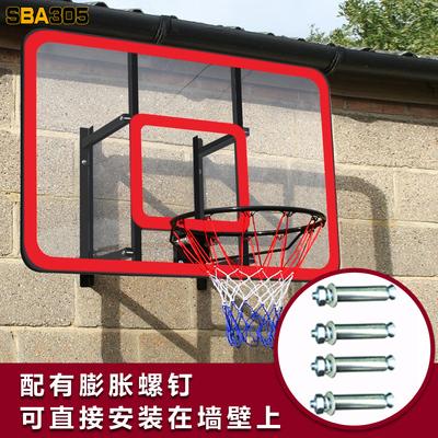 篮球架篮筐壁挂式成人挂式家用篮球框成人户外蓝球架室内篮球筐