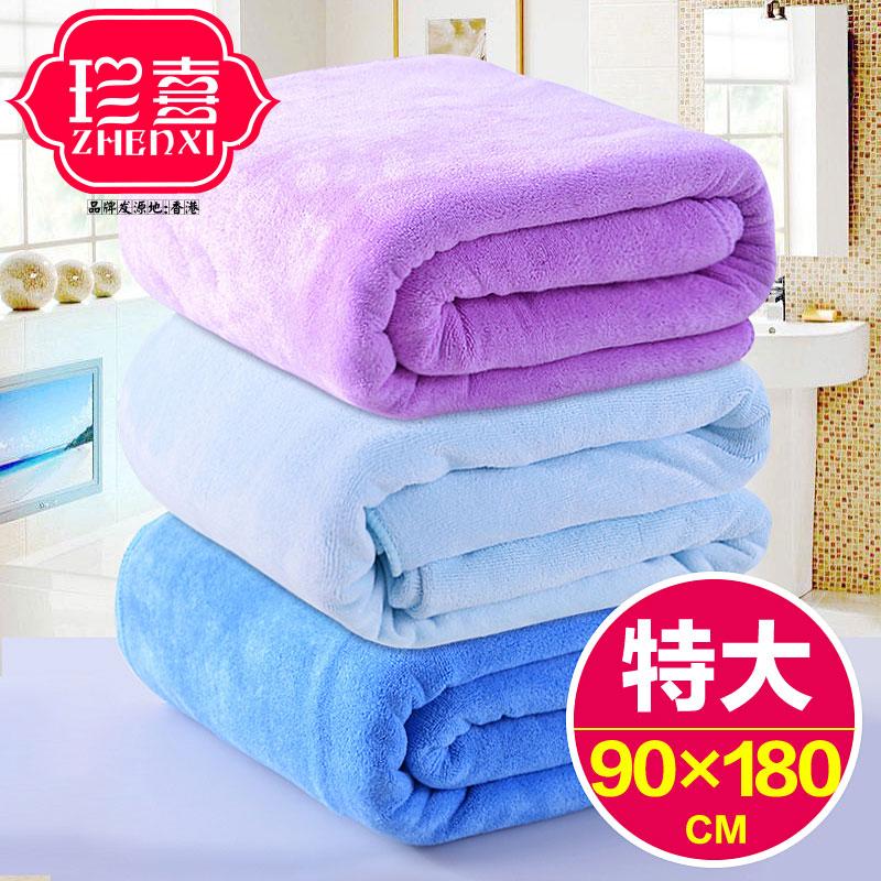 180*90珊瑚绒浴巾大款超大号比纯棉吸水速干不掉毛美容院铺床专用热销116件有赠品