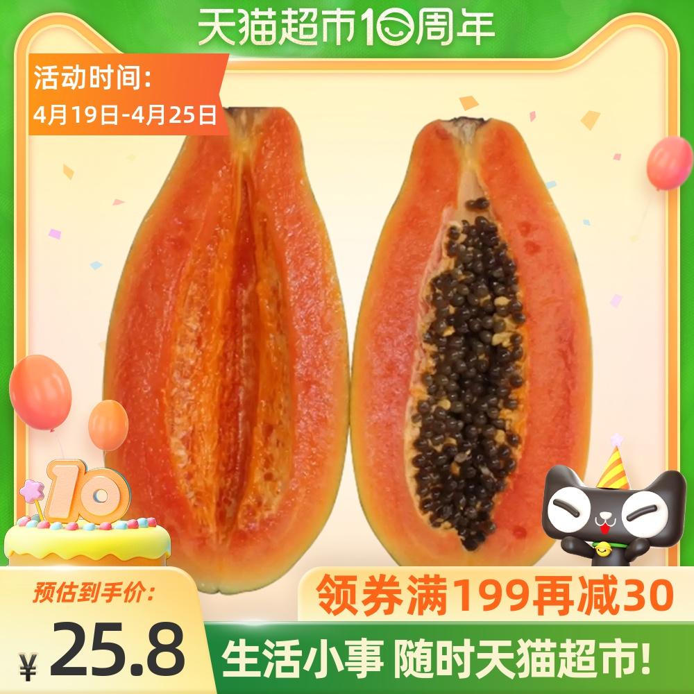 久泰新鲜木瓜海南红心木瓜5斤装单果500g树上熟冰糖心顺丰包邮