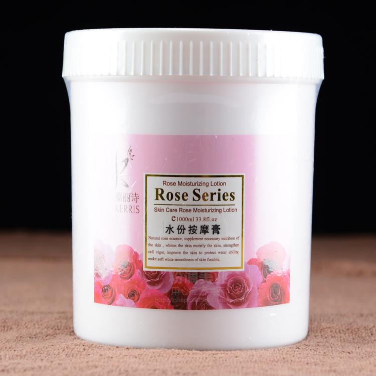 Подлинный хорошо корея поэзия роуз поверхность модель массаж крем беление вода часть / пополнение массаж крем 1000ML больница наряд