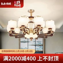 New Chinese style chandelier hall chandelier living room dining room lamp living room lamp modern Chinese style classical Zen lamp 3319
