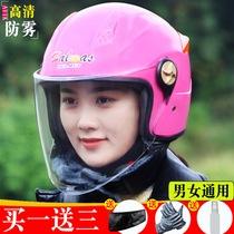 电动摩托车头盔男女士四季秋冬季防晒电瓶车全盔安全帽轻便半覆式