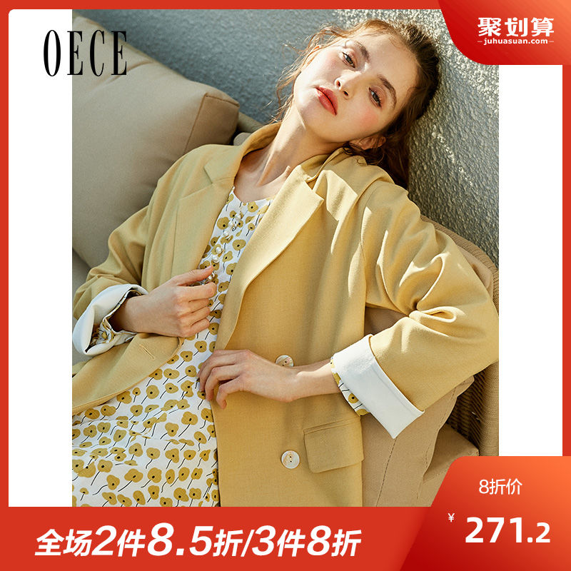 Oece2020 spring new women's Vintage elegant British style personality women's suit coat casual suit