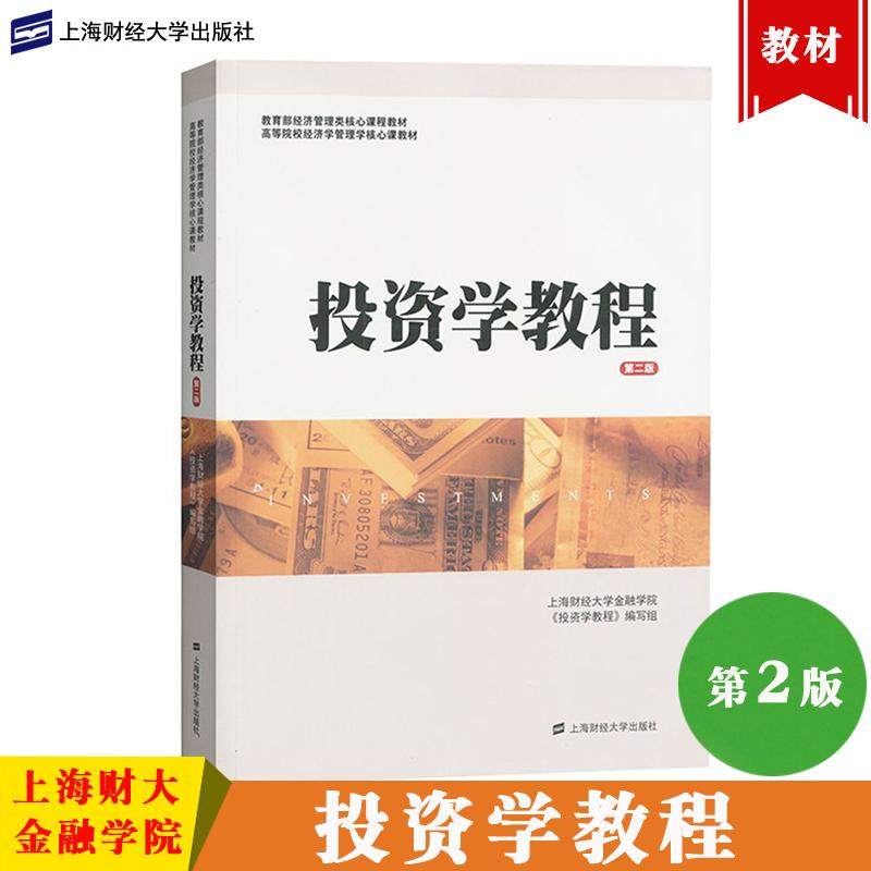 Экономическая литература Артикул 521222069969