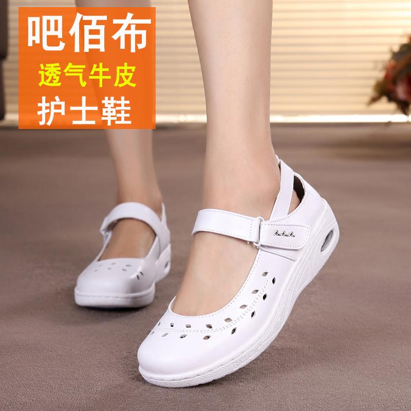 Giày y tá rỗng thoáng khí - sandal nữ trắng có quai chống trượt- giày đế bằng thích hợp bà bầu - giày nữ đế mềm cho y tá, điều dưỡng