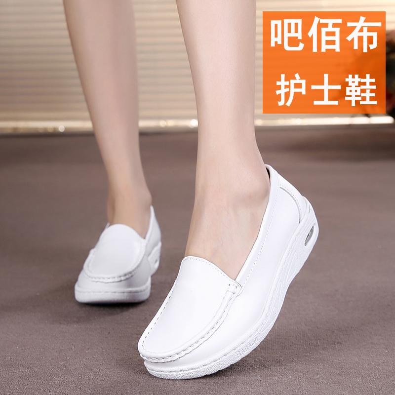 Giày vải mềm chống trượt của y tá , điều dưỡng- giày búp bê trắng chuyên dụng cho nữ, đặc biệt y tá- dép y tế chất lượng cao - giày nữ xuân hè thoáng khí- giày đế bằng bà bầu có thể di
