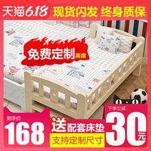 木製の子供のベッド男の子の双子の女の子の王女のベッドのベッドのベッドは柵スプライシング女王との小さな赤ちゃんを拡大し