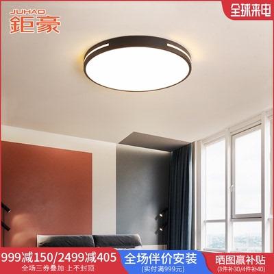 钜豪主卧室吸顶灯简约现代圆形主房间灯超薄创意温馨浪漫北欧灯具