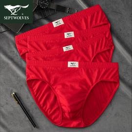 七匹狼本命年鼠三角裤男纯棉大红色男士内裤鼠年全棉属鼠薄款短裤图片