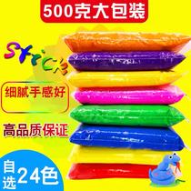 500克超轻粘土大包装超级安全幼儿园儿童粘土diy手工24色12色