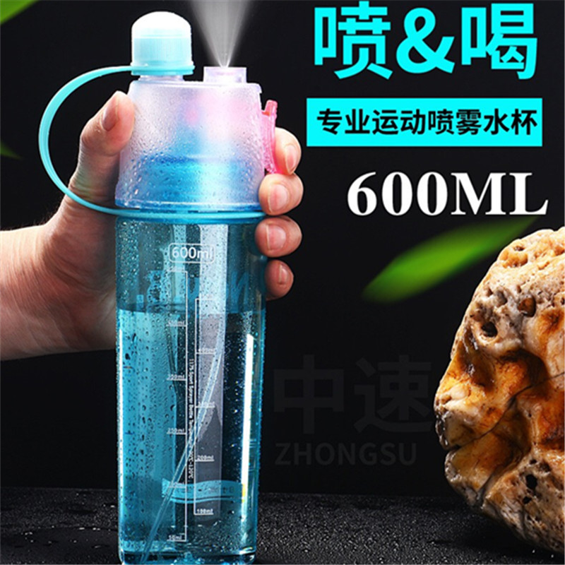 Sports spray water cup summer Korea creative cooling plastic cup children kettle girl student military training network red cup