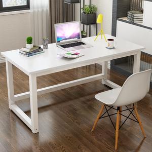 电脑桌台式家用简约现代双人桌子办公桌简易桌电脑台写字台小书桌