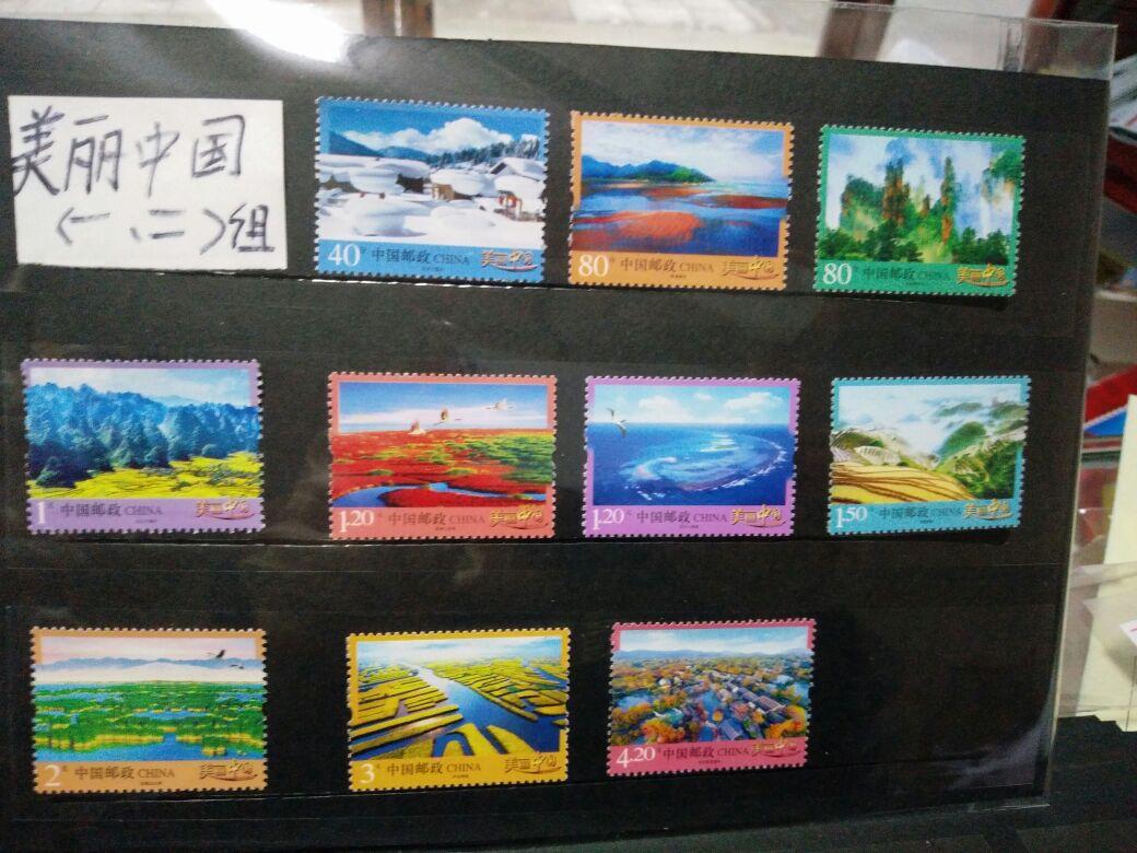 Генерал 32 красивый китай печать плохой билет доход коллекция почта может быть единая чжан демонтировать продавать