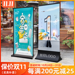 不锈钢立牌商场玻璃展架立式落地式广告牌展示牌丽屏展架水牌定制