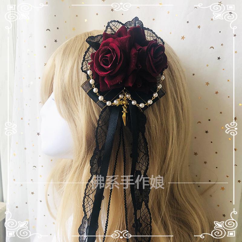暗黑哥特洛丽塔发lolita小物花嫁玫瑰花头饰珍珠发夹胸针边夹花丸