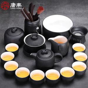 黑陶茶具套装家用功夫茶杯陶瓷盖碗泡茶壶礼品送礼礼盒装定制logo