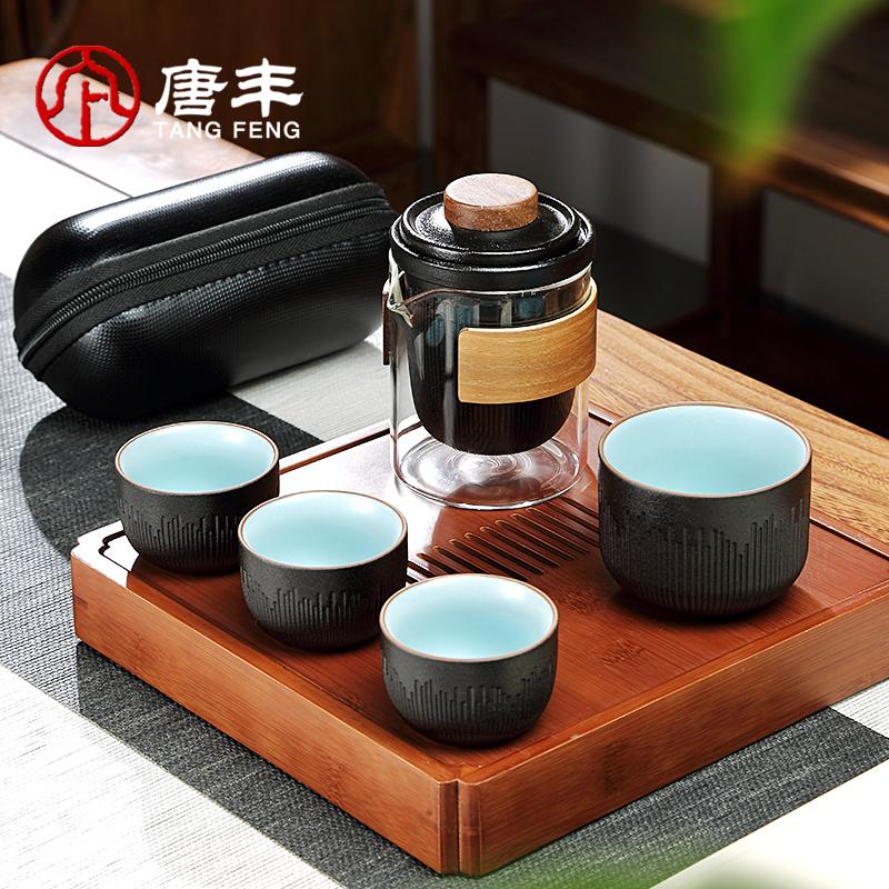 Travel Kung Fu Teapot Outdoor Car One Pot Four Cup Small Set Ceramic Quick-off Cup Portable Storage Tea Set