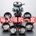 窑变建盏自动茶具套装家用天目釉陶瓷石磨茶壶功夫茶杯茶盏泡茶器